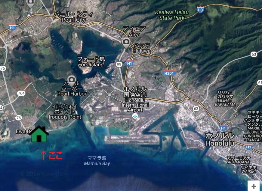 2017正月ハワイに向けてVEBOで予約編_f0011498_16411971.jpg