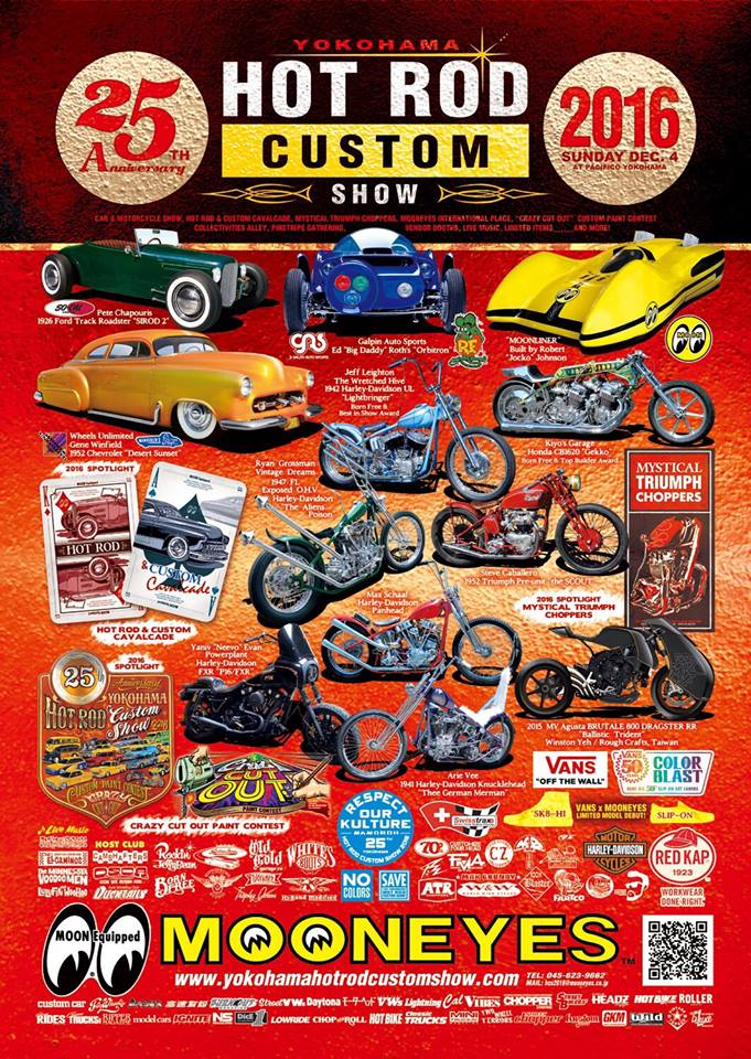 YOKOHAMA HOT ROD CUSTOM SHOW 2016_f0157505_1253347.jpg