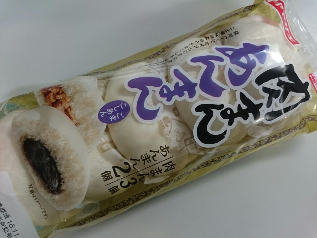11/15夜勤食  あい鴨つけそば(新そば) ¥598_b0042308_01593605.jpg