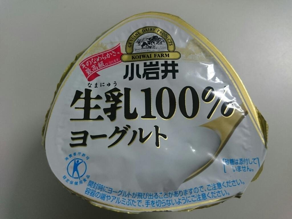 11/15夜勤食  あい鴨つけそば(新そば) ¥598_b0042308_01593957.jpg