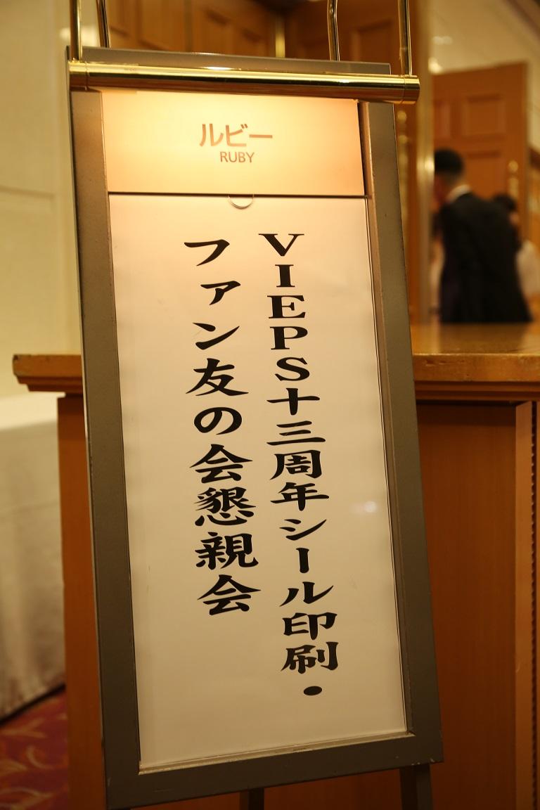 「13周年記念講演」を行いました_e0230111_1314073.jpg