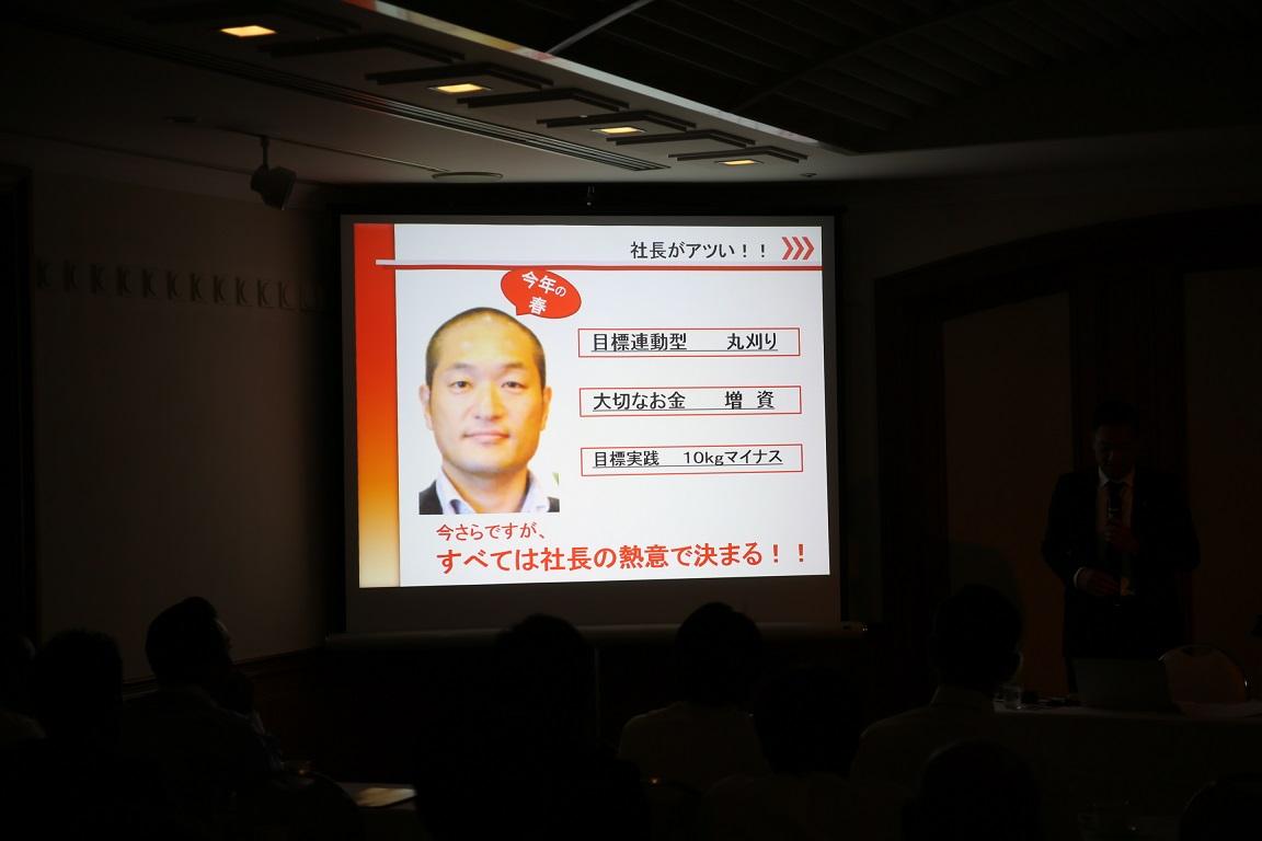 「13周年記念講演」を行いました_e0230111_1321919.jpg