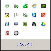 d0188613_00161402.jpg