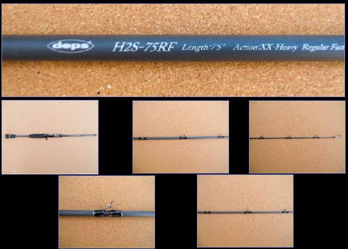 deps ヒュージカスタム H2S-75RF 入荷しました。_a0153216_19255518.jpg