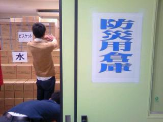 防災用倉庫の備蓄食料の整理_b0255217_18241592.jpg