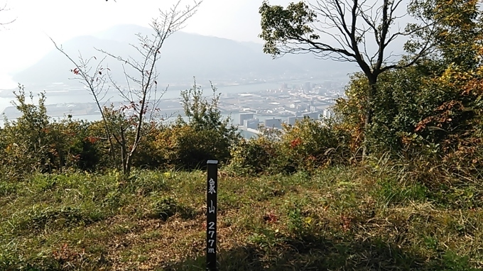 登山(三原連山)_c0339918_14531107.jpg