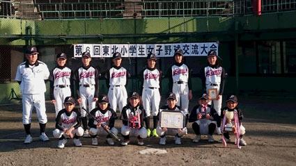 H28.11.16    女子野球_b0184721_15395353.jpg