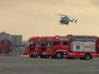 大阪国際空港で航空機事故対策訓練実施_c0133422_1362696.jpg