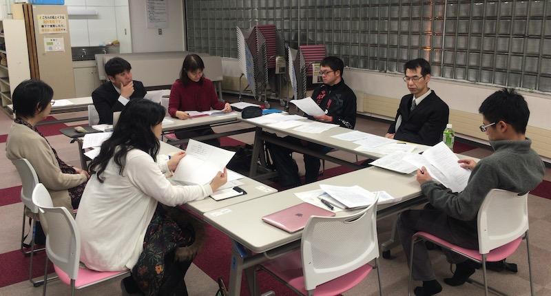 【報告】TOSS石狩教育サークル11月例会を行いました。_e0252129_17582100.jpg