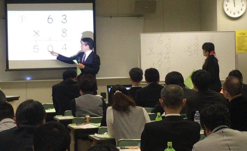 【報告】特別支援&授業力向上セミナーを開催しました。_e0252129_18242966.jpg
