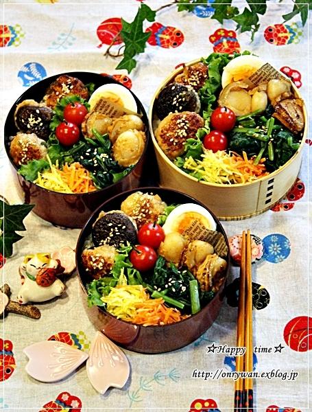 椎茸つくねの照焼きでのっけ盛り弁当と今日のわんこ♪_f0348032_18302686.jpg