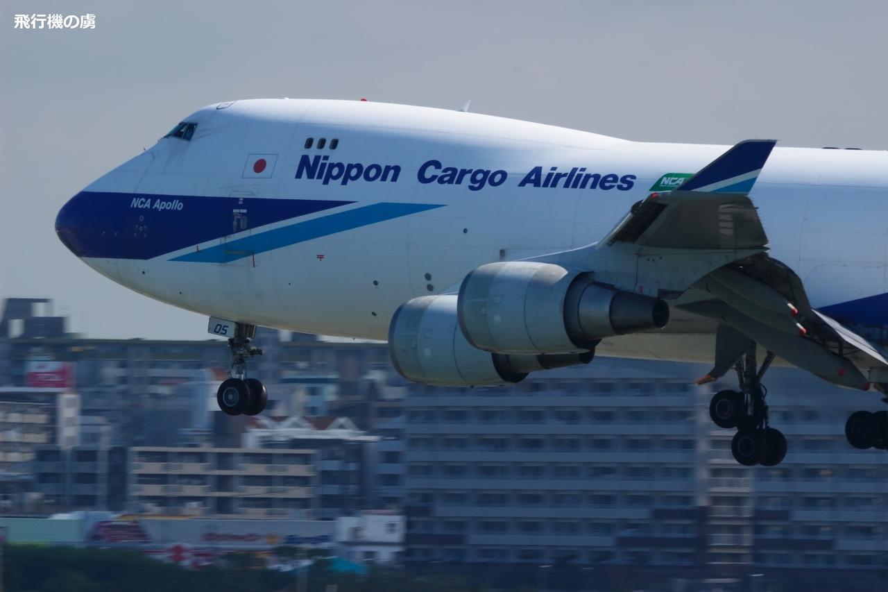 夜中の飛来のはずが  B747  日本貨物航空(KZ)_b0313338_09242761.jpg
