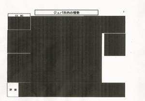 11/15 政府が自衛隊の駆けつけ警護を閣議決定 日本初の武力衝突へ_c0024539_27393.jpg