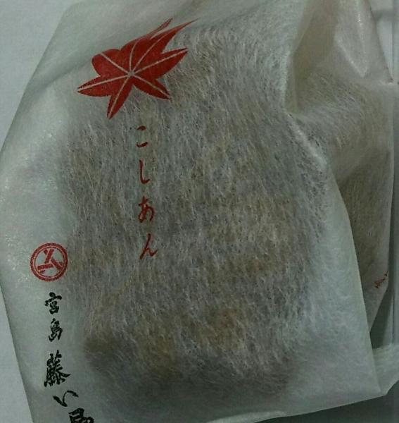 広島のお土産_a0272042_02414599.jpg