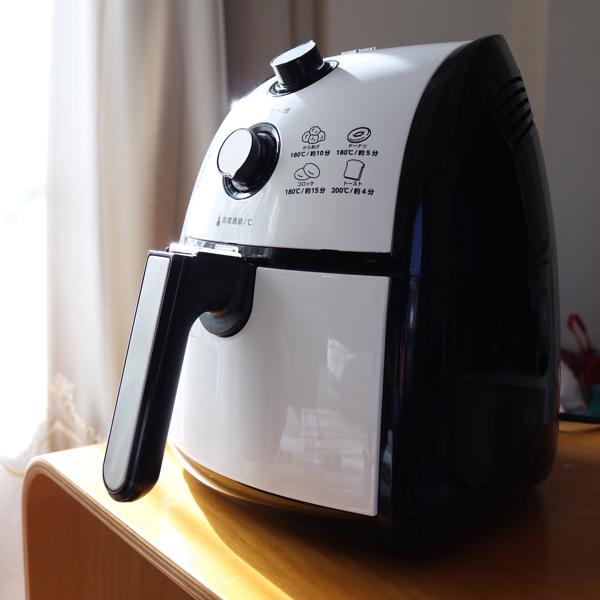 油を使わない調理器「カラーラ」の人気のヒミツとは?_c0060143_18321546.jpg