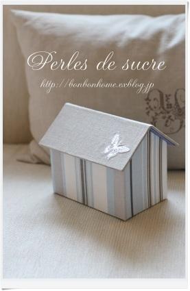 自宅レッスン 額装仕立ての壁掛け時計 マルチトレイ ツールスタンド シャポースタイルの箱 ハウス型の箱_f0199750_22303009.jpg