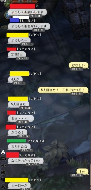 e0052353_252360.jpg