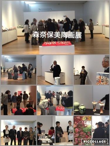 森奈保美陶画展  ー大分美術館ー オープンです_d0237757_11101556.jpg