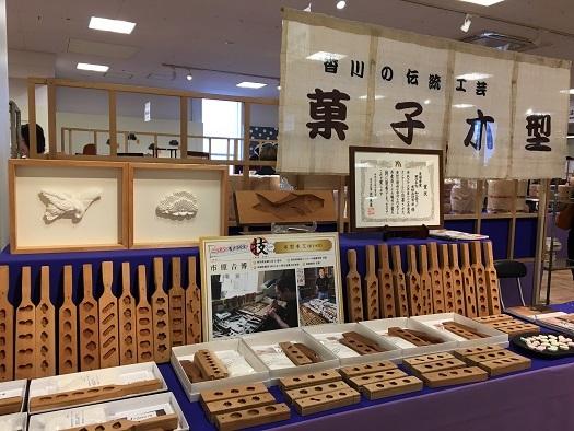 高松三越「香川県伝統的工芸品展」_c0227958_16302441.jpg