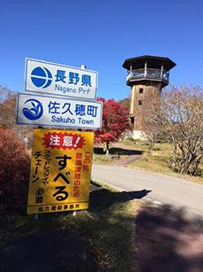 三峯神社_e0182479_22573230.jpg