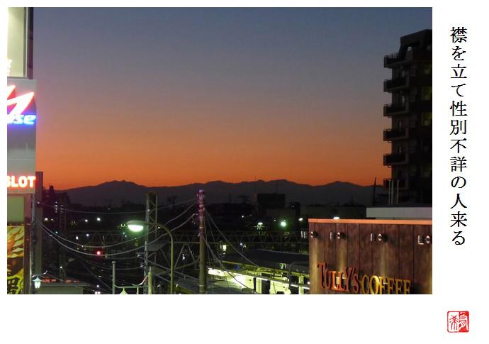 三鷹駅前にて_a0248481_19101339.jpg