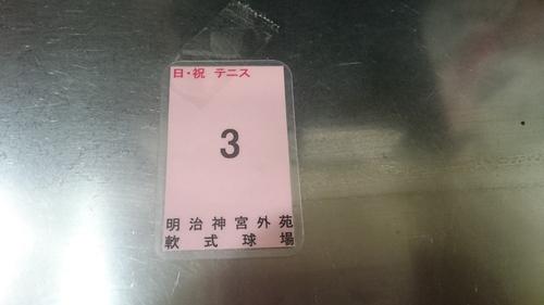 「島田東吾くんの誕生日」_a0075684_13113084.jpg