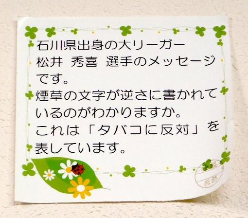 d0329286_13310415.jpg