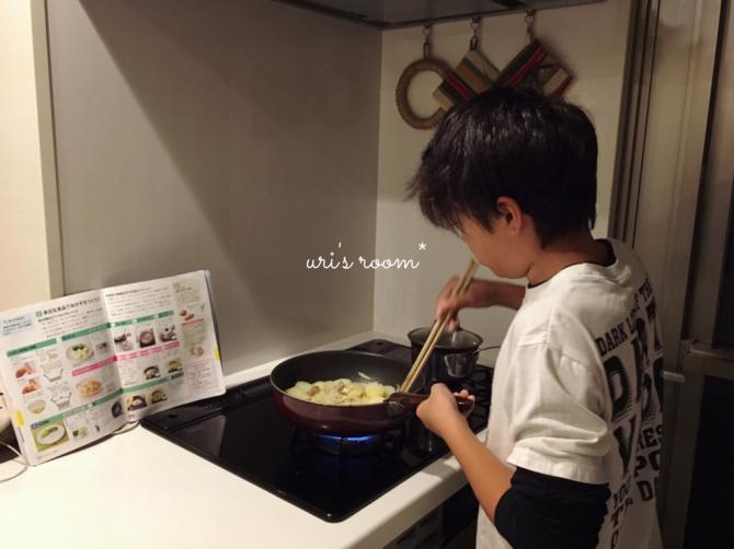 最近買ったお気に入りのコート。それから…息子の料理again!_a0341288_20403826.jpg