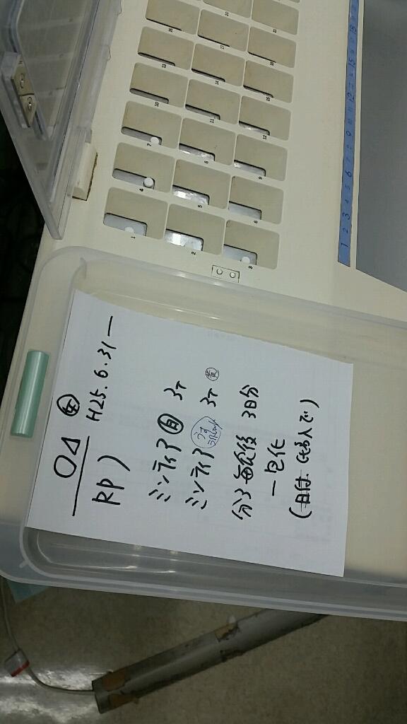 中学校職場体験 薬局 受入_d0092901_22254792.jpg
