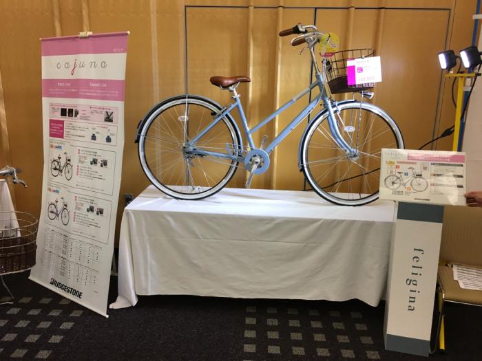 2017 ブリヂストンサイクル 新車発表会 その1_e0126901_12551198.jpg