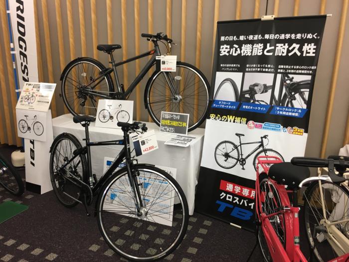 2017 ブリヂストンサイクル 新車発表会 その1_e0126901_12551506.jpg