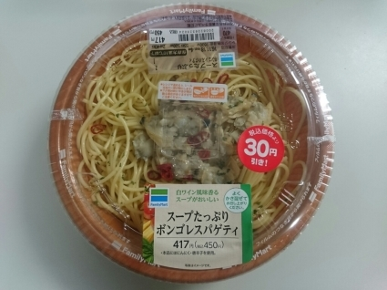 11/16夜勤食  スープたっぷりボンゴレスパゲティ ¥450@ファミリーマート_b0042308_01501481.jpg