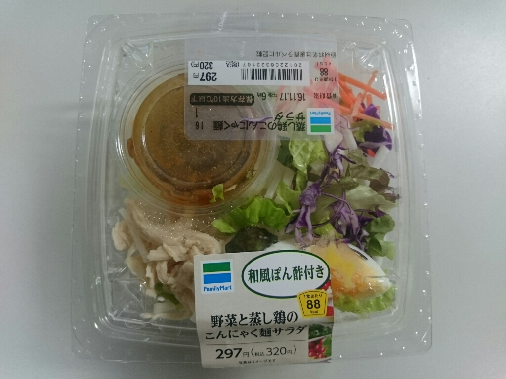 11/16夜勤食  スープたっぷりボンゴレスパゲティ ¥450@ファミリーマート_b0042308_01502010.jpg