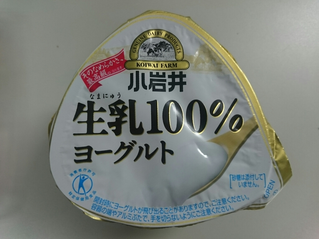 11/16夜勤食  スープたっぷりボンゴレスパゲティ ¥450@ファミリーマート_b0042308_01502449.jpg