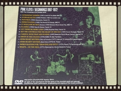 PINK FLOYD / BEGINNINGS 1967 - 1972_b0042308_18173754.jpg