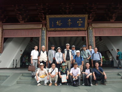 あいち炭やきの会 2016中国杭州研修旅行_e0122208_11373727.jpg