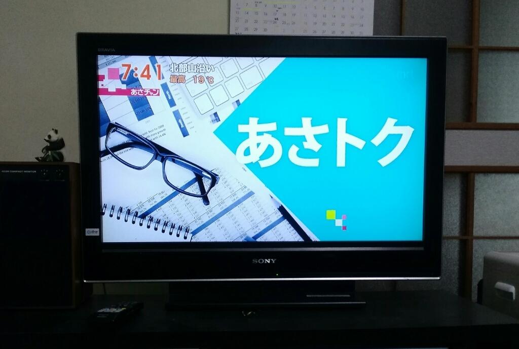あさチャンと宮崎ライム_a0300410_11203720.jpg