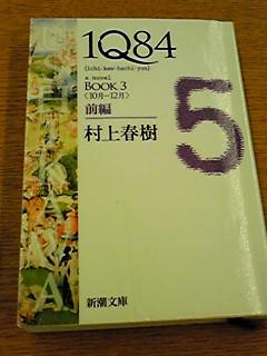 f0352712_9491468.jpg
