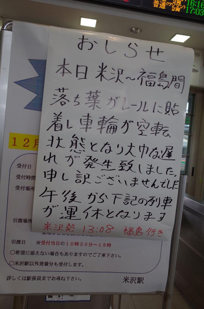 f0132230_0281978.jpg