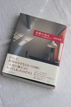 f0168730_8493615.jpg