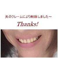 b0312736_16413453.jpg