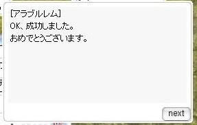 d0067837_126572.jpg