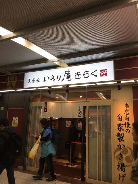 11月のお出かけ_c0206645_2027204.jpg