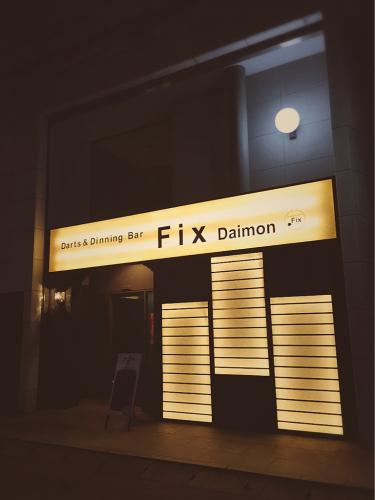 Fix Daimon (フィックス)_e0292546_07065305.jpg