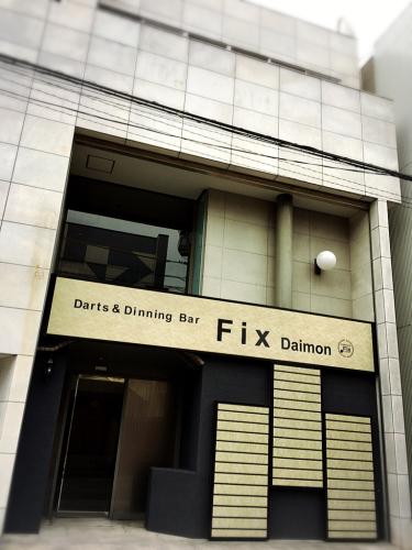 Fix Daimon (フィックス)_e0292546_07065458.jpg