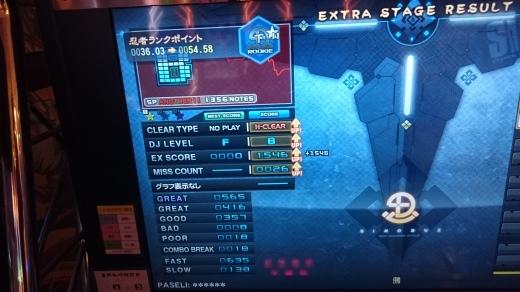 f0019846_21262149.jpg