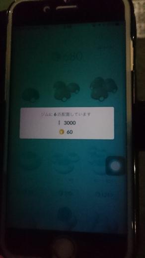 f0019846_21332588.jpg