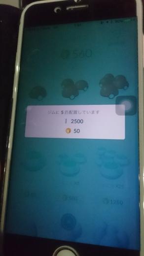 f0019846_21443847.jpg
