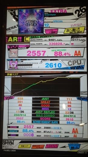 f0019846_22273788.jpg