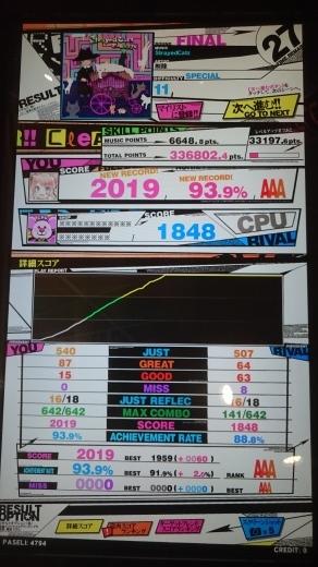 f0019846_22424789.jpg